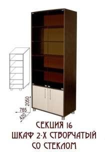 """Шкаф со стеклом """"Елена-2"""" секция 16, в Уфе"""