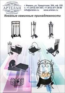 Художественная ковка и метал-конструкции, в Ижевске