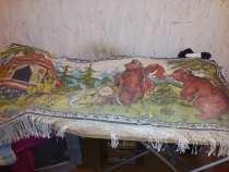 настенный коврик ссср, в г.Могилёв