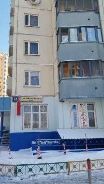 Квартира двухкомнатная, в Москве