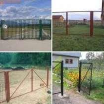 Продаем садовые металлические ворота от производителя, в Воронеже