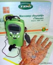 Полное компьютерное обследование организма, в г.Алматы