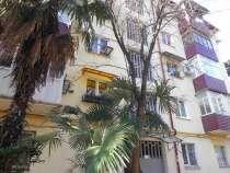 Продаю квартиру в Сочи, Хоста, в Сочи