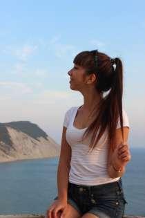 Дарья, 20 лет, хочет пообщаться, в Москве