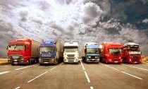 Грузоперевозки любых грузов, в Белгороде