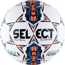 Футбольный мяч Select Futsal Master, в г.Минск