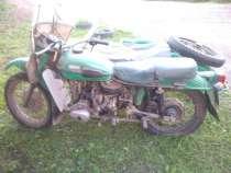 Продается мотоцикл Урал 1989 г. с документами. Цена 30 000 т, в Москве