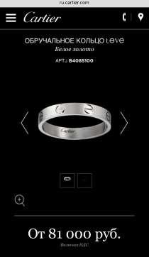 Кольцо Cartier оригинальное, в Москве