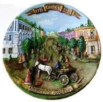 Сувениры и подарки города Омска, в Омске