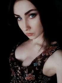 Карина, 20 лет, хочет пообщаться, в г.Минск