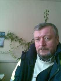 Теплотехник, в Москве