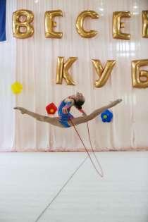 Художественная гимнастика для девочек с 3,5 лет, в Краснодаре