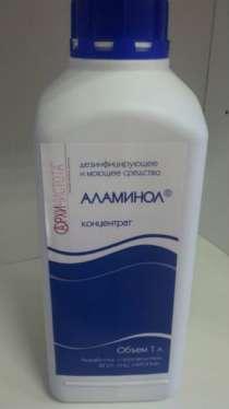 Аламинол-дез.рас-р для маник. инструмент, в Новосибирске