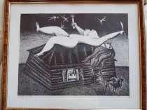 Картина автолитография «Ночь» 1976 г. Кулинич Анатолий, в Москве