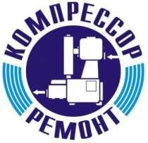 Новый компрессор поршневой, в полной комплектности, в Краснодаре