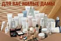 Для вас милые дамы, в Москве