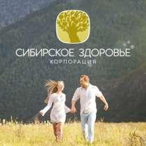 Продукция корпорации Сибирское здоровье, в Москве