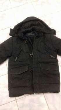 Куртка зимняя, детская, в г.Актобе