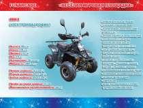 """Детский электроквадроцикл """"800 Е"""", в Москве"""