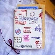 Обложки на паспорт, в г.Запорожье