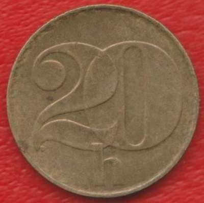 Чехословакия 20 геллеров 1992 г. ЧСФР