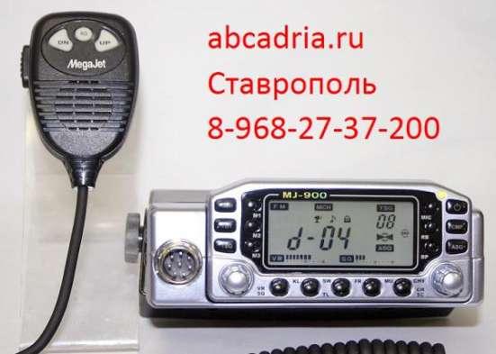 Рации Ставрополь Ремонт Для дальнобойщиков Антенны CКФО