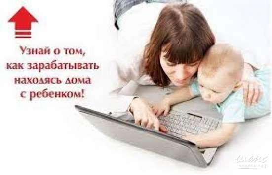 Менеджер в онлайн магазин