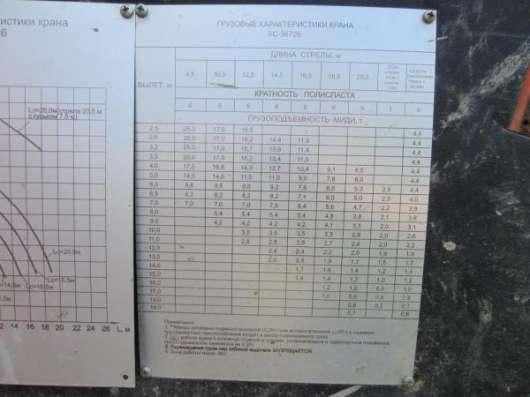 Кран вездеход Углич КС-56726 / Т-147 2011 г., 25 тонн
