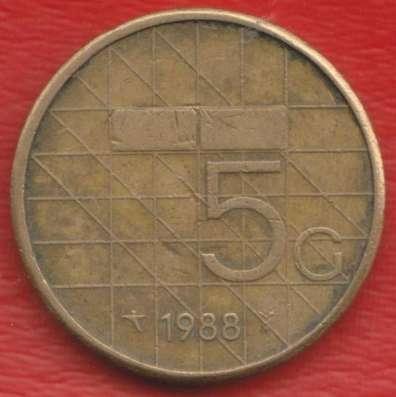 Нидерланды Голландия 5 гульденов 1988 г