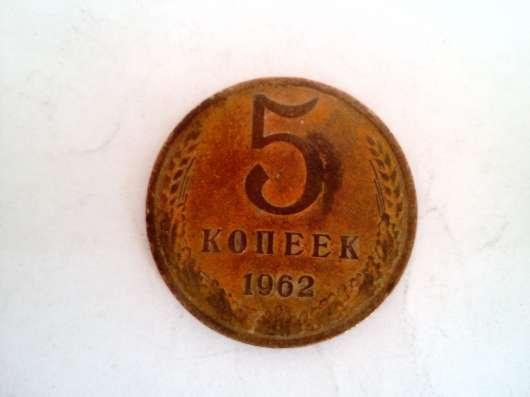 Монеты СССР С 61 ПО 91 Г