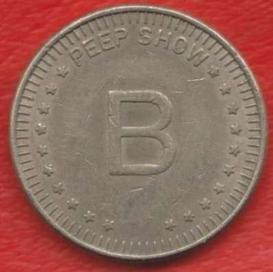 Жетон игровой Hoffman Mint никель B