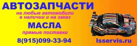 Блок ABS KIA Sportage JA (АВТОТОР) 0K08E437A0 оригинал