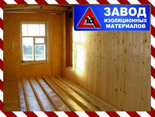 Подложка под теплый пол в Новосибирске Фото 3