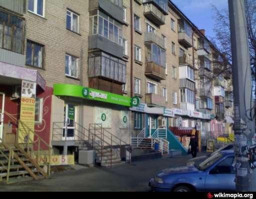 Сдам трехкомнатную квартиру в центре города, Воровского,60