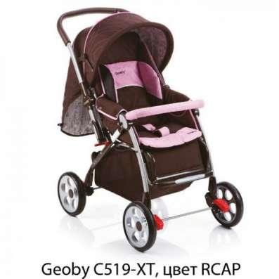 Коляска 05C519-XT Производитель: Geoby Модель: 70