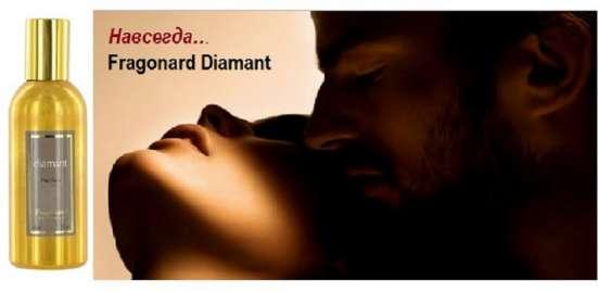 Духи Fragonard Diamant 60 ml