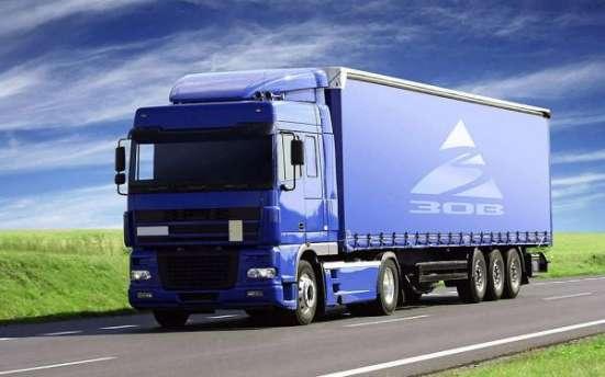 Рекламная печать на бортах грузовиков в Подольске Фото 2