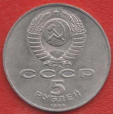 СССР 5 рублей 1988 г. Ленинград памятник Петр I в Орле Фото 1