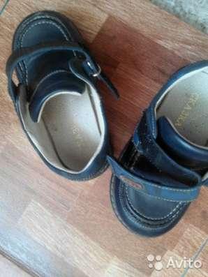 Детская обувь б/у 20-24 размеры  20-24 размеры