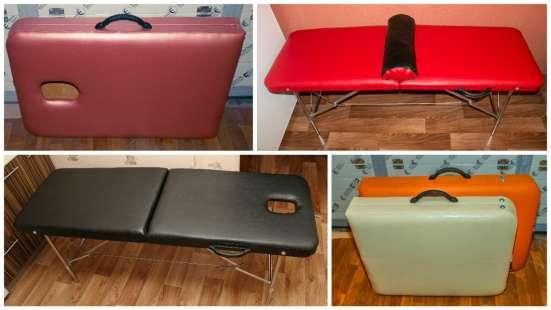 Массажные и косметологические столы-кушетки