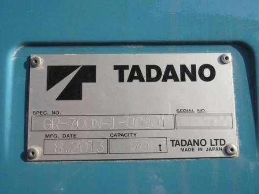 Короткобазный кран TADANO GR-700N-1 в Владивостоке Фото 1