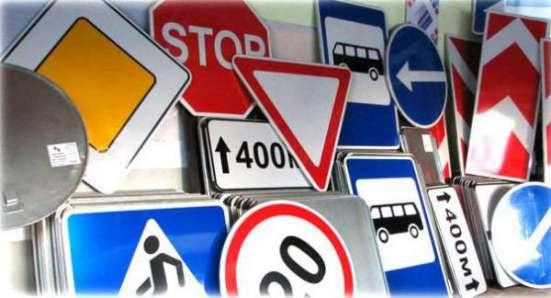 Дорожные знаки от производителя! в г. Самара Фото 2