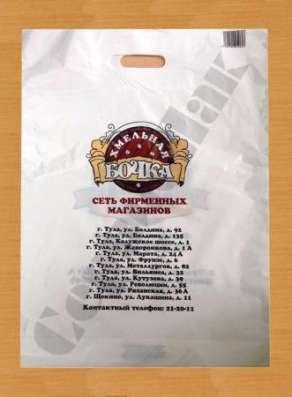 Производство и продажа пакетов под пиво в Туле Фото 1