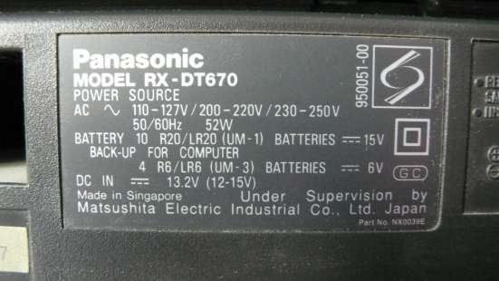 Panasonic RX-DT670
