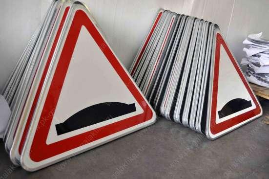 Знаки безопасности от производителя. ГОСТ в Нижнем Новгороде Фото 3