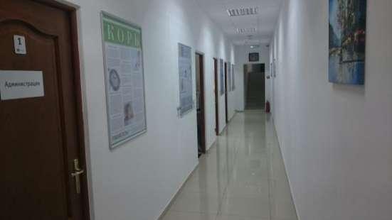 Продажа многопрофильного медицинского центра, м. Люблино