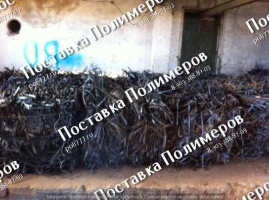 Продаем отходы лент капельного орошения
