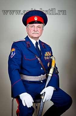 Одежда казаков Парадная казачья форма,донские казаки, оренбургское казачьей формы