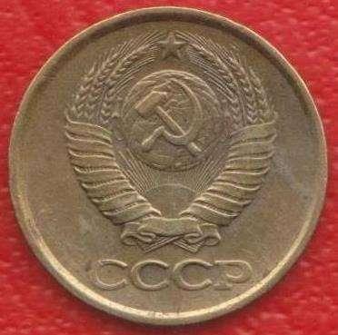 СССР 1 копейка 1985 г. в Орле Фото 1