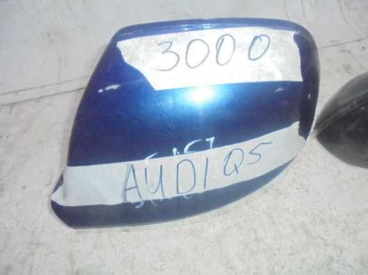 Крышка зеркало Audi Q5